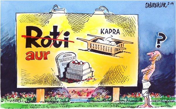 pakistan peoples party roti kapra makan cartoon