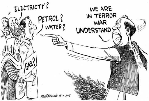 nawaz sharif government and poor people cartoon