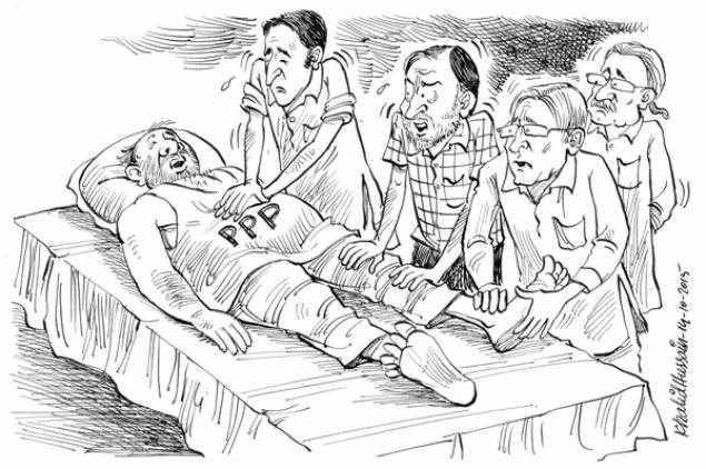 peoples party cartoon 3