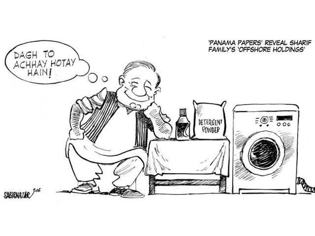 panama leaks nawaz sharif cartoon