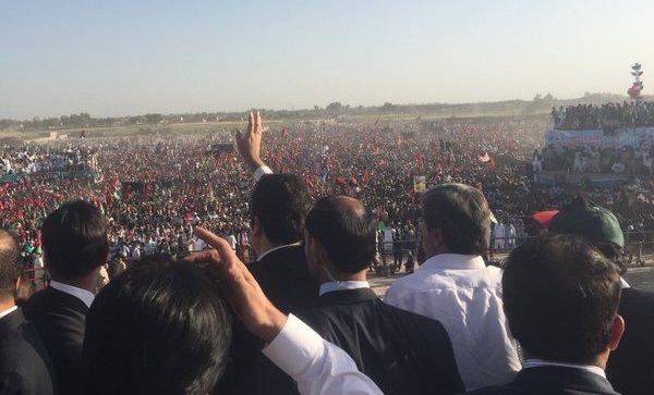 ppp jalsa in rahim yar khan