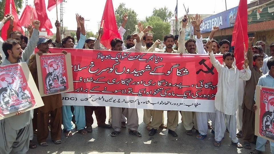 May Day 2016 rally by PTUDC Nawab Shah (2)